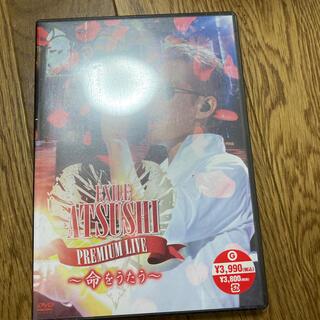 エグザイル(EXILE)のEXILE ATSUSHI PREMIUM LIVE ~命をうたう~ DVD(ミュージック)