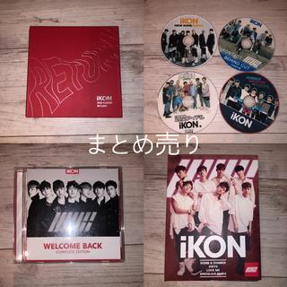 iKON - iKON DVD まとめ売り❗️