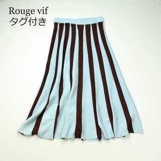 Rouge vif - タグ付き ルージュヴィフ★ストライプ ニットスカート 水色 38(M)
