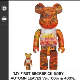 メディコムトイ(MEDICOM TOY)のMY FIRST BE@RBRICK B@BY AUTUMN LEAVES Ve(キャラクターグッズ)