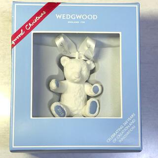 ウェッジウッド(WEDGWOOD)のウェッジウッド クリスマスオーナメント テディベアブルー☆新品未使用☆箱入り(置物)