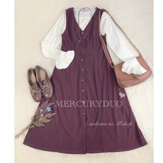 MERCURYDUO - コーデセット ♡ フリル袖ニット + ロングジャンパースカート ♡