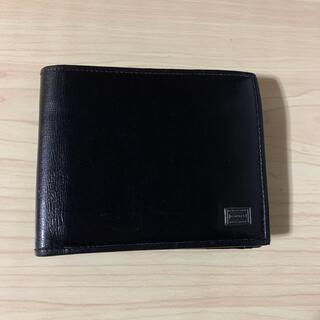 ポーター(PORTER)のポーター 二つ折り 財布 本革(折り財布)