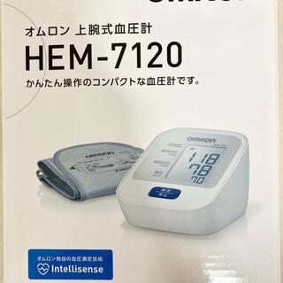 オムロン(OMRON)の【未使用未開封】オムロン 上腕式血圧計(その他)