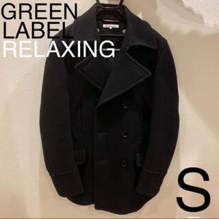 グリーンレーベルリラクシング(green label relaxing)のPコート メンズ ピーコート ブラック(ピーコート)