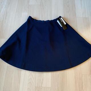ムルーア(MURUA)の新品 MURUA サーキュラースカート (ミニスカート)