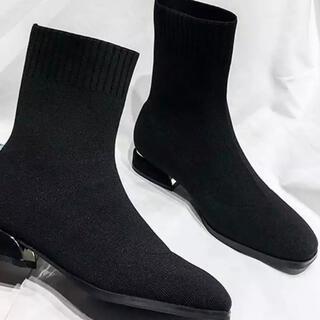 ZARA - ニット ソックス ブーツ 大きいサイズ 25.5
