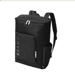 BEAMS - 未開封新品 雑誌付録 smart BEAMS ボックス型バックパック