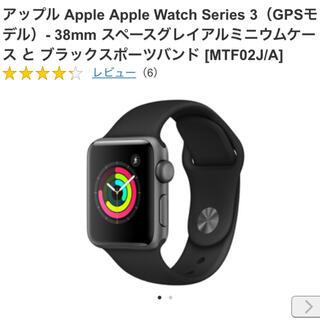 Apple Watch - Apple Watch Series 3 38mm アップルウォッチ