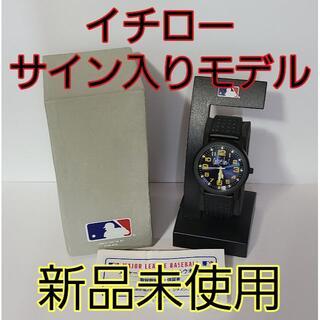 シチズン(CITIZEN)のシチズン メジャーリーグベースボールウォッチ(腕時計(アナログ))