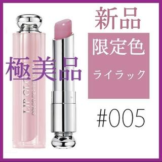 Dior - 【新品】Dior 限定色 アディクト リップグロウ 005