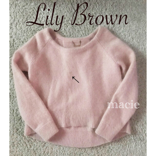 Lily Brown - リリーブラウン Lilly brown アンゴラ ピンク ニット