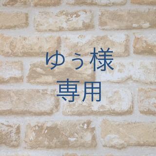 AfternoonTea - 【新品】アフタヌーンティー ハンドタオル2枚 ピンク レインボー カラフル