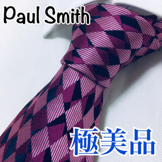 Paul Smith - 極美品 ポールスミス Paul Smith ネクタイ ダイヤ柄 早い者勝ち