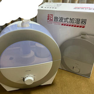 ヤマゼン(山善)の山善 超音波式加湿器 加湿器 (加湿器/除湿機)