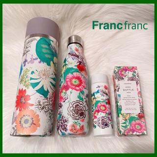 Francfranc - 新品未使用♡Francfranc フランフラン♡ボトル2本セット(⋆ᴗ͈ˬᴗ͈)