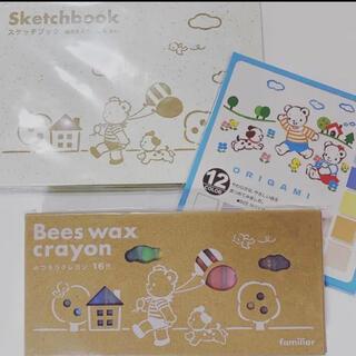 familiar - 【新品】ファミリア スケッチブック クレヨン 折り紙