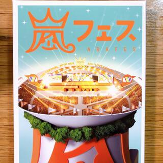 嵐 - ARASHI アラフェス NATIONAL STADIUM 2012 DVD