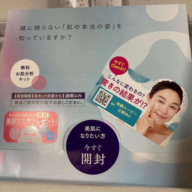ライスフォース(ライスフォース)のおまけ付き☆新品 クロノセル ライスフォース 30日間 コスメ/美容のキット/セット(サンプル/トライアルキット)の商品写真