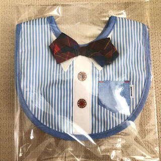 mikihouse - ミキハウス 男の子スタイ 新品