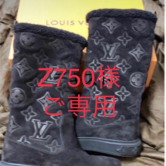 LOUIS VUITTON(ルイヴィトン)の本物 ルイヴィトンブーツ 37ハーフ 24センチ レディースの靴/シューズ(ブーツ)の商品写真