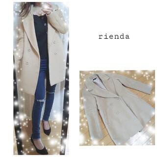 リエンダ(rienda)のrienda コート(ロングコート)