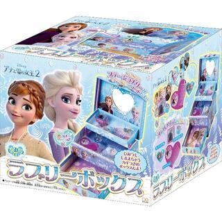 Disney - ひみつのラブリーボックス アナと雪の女王2