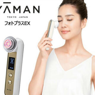 YA-MAN - ヤーマン フォトプラスex 美顔器