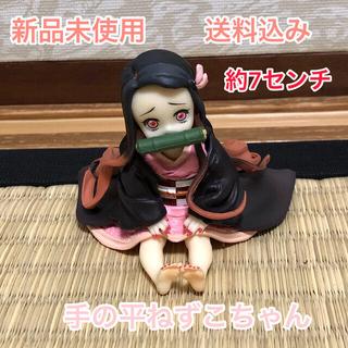 鬼滅の刃 手の平ねずこちゃん 竈門禰豆子 フィギュア(アニメ/ゲーム)