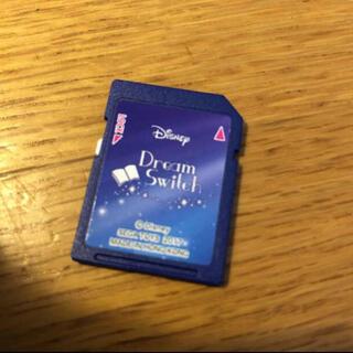 Disney - ディズニー ドリームスイッチ SDカードのみ 物語 知育玩具