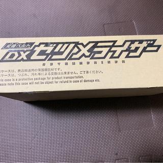 バンダイ(BANDAI)のDX ゼツメライザー 変身ベルト(その他)