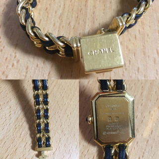 「美品 シャネル プルミエール M」に近い商品美品 シャネル プルミエール M美品 シャネル プルミエール M