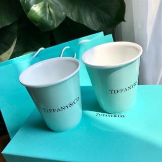 Tiffany & Co. - Tiffany&Co. Everyday Objects 紙コップ型骨製コップ