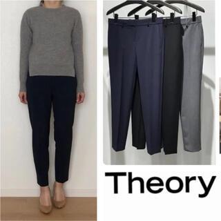 theory - セオリー☆パンツ☆テーパードパンツ☆ネイビー