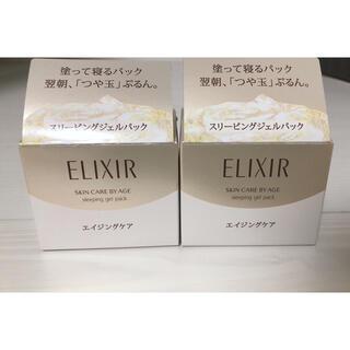 ELIXIR - エリクシール シュペリエル スリーピングジェルパック W 105g 2個セット