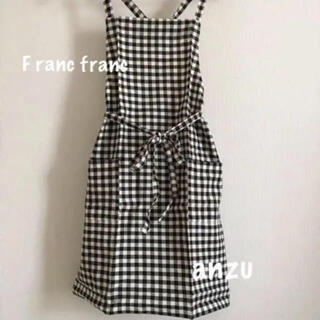 Francfranc - フランフラン エプロン