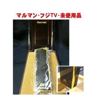 マルマン(Maruman)の⚡️ガスライター・フジTV新品・未使用 Maruman DL-40(タバコグッズ)