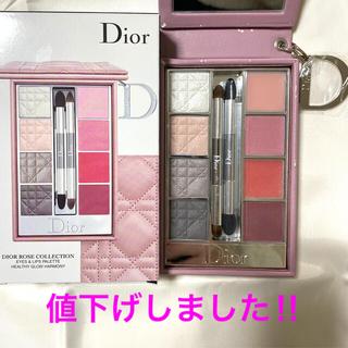 Christian Dior - ディオール  ローズコレクション