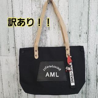 訳アリ☆黒 チャーム付き トートバッグ ショルダーバッグ(トートバッグ)