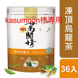 ユニリーバ(Unilever)のkasumoon様専用です(茶)