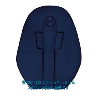 サイベックス(cybex)の[新品・未使用]cybex MIOSコンフォートインレイ ネイビー(ベビーカー/バギー)