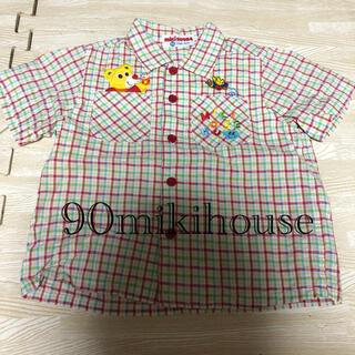 mikihouse - 夏用 ミキハウス  シャツ  90