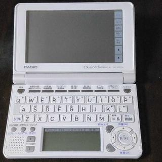 カシオ(CASIO)の電子辞書 CASIO XD-SF6150(電子ブックリーダー)