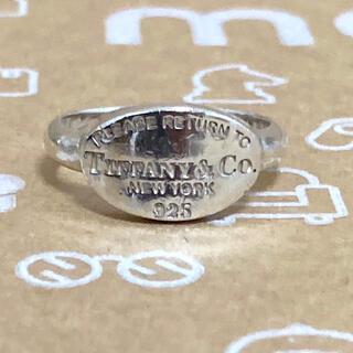 Tiffany & Co. - ティファニー  リターントゥ リング 指輪 Tiffany & Co. 12号