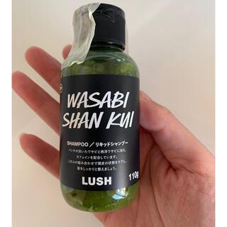 LUSH - lush ラッシュ ワビサビ シャン クイ 新品