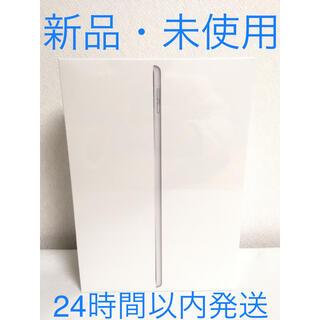 Apple - iPad(第8世代 32GB) シルバー 新品未開封保証開始前