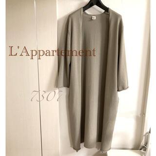 L'Appartement DEUXIEME CLASSE - L'Appartement Knit Cardigan ベージュ used