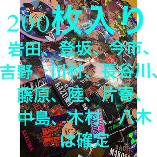 GENERATIONS - LDH千社札 詰め合わせ まとめ売り