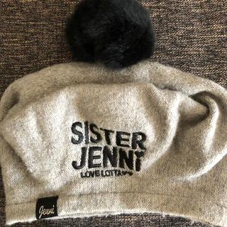 ジェニィ(JENNI)のJENNIベレー帽(帽子)