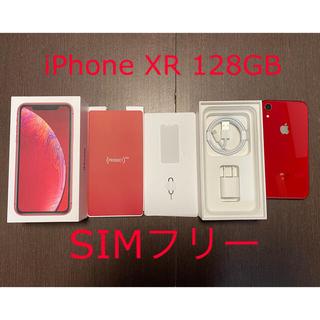 Apple - 中古美品 iPhone XR 128GB 本体 レッド 赤 simフリー